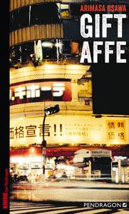 Buchcover Giftaffe Arimasa Osawa