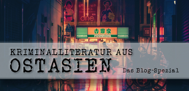 Kriminalliteratur aus Ostasien